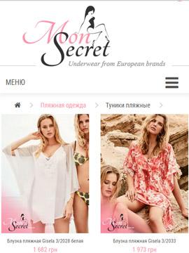 MonSecret