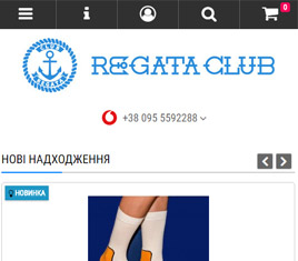 Regata Club